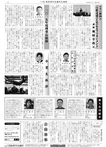 tsumiki2015b