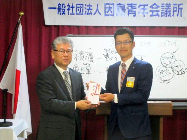 武田康裕様、村上力理事長